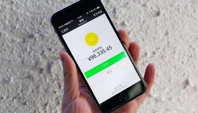 微信怎么设指纹密码,微信打开钱包页面怎么设置指纹或者手势密码